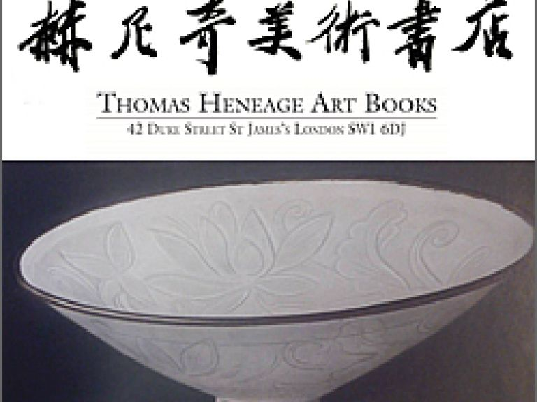 Asian Art in London - catalogue